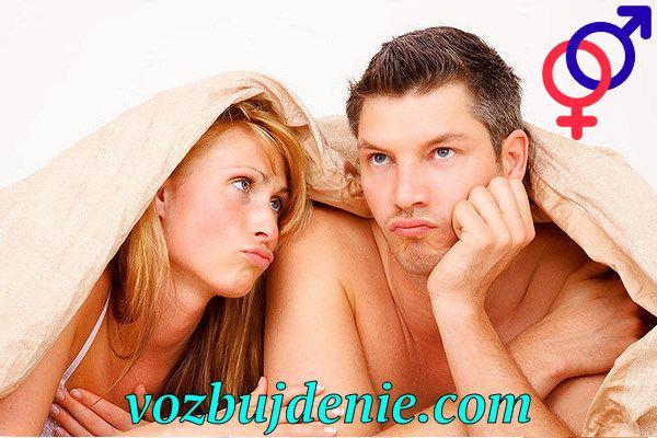kak-ozhivit-ohladevshie-seksualnie-otnosheniya