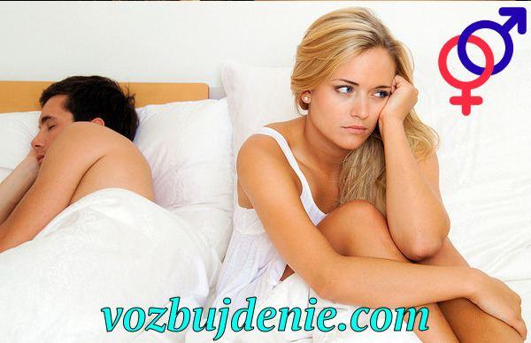 Разные типы темпераментов с мужем