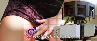 Как снять домашнее эротическое видео? Советы и описание!