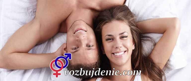 Секс втроем польза или вред