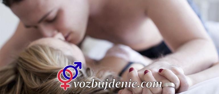 Что нравится мужчинам в постели, советы соблазнительницам
