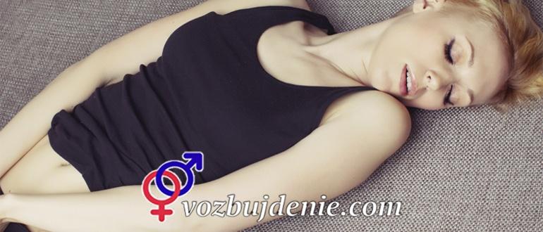 Смотрит испытал оргазм на нее фото тети порно онлайн