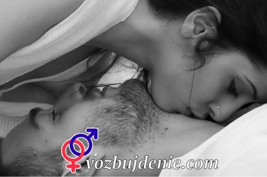 девушка возбуждающе целует парня в шею