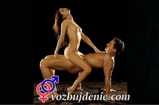 seks-pozi-naslazhdenie-muzhchine