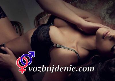 Позы для секса: 5 лучших поз в сексе для максимального ...