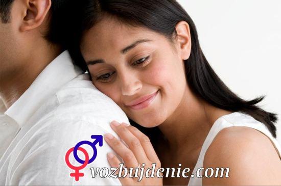 психология счастливых отношений