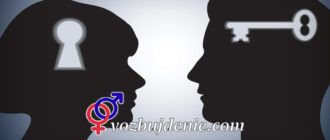 Секреты счастливых и гармоничных отношений с любимым мужчиной