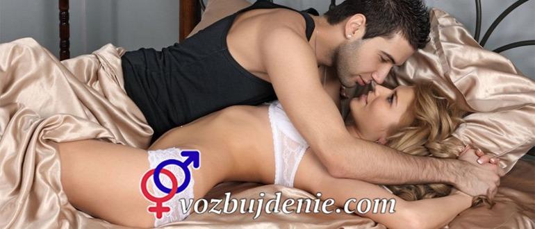 Секс - все о сексе и про sex: техника секса, оральный ...