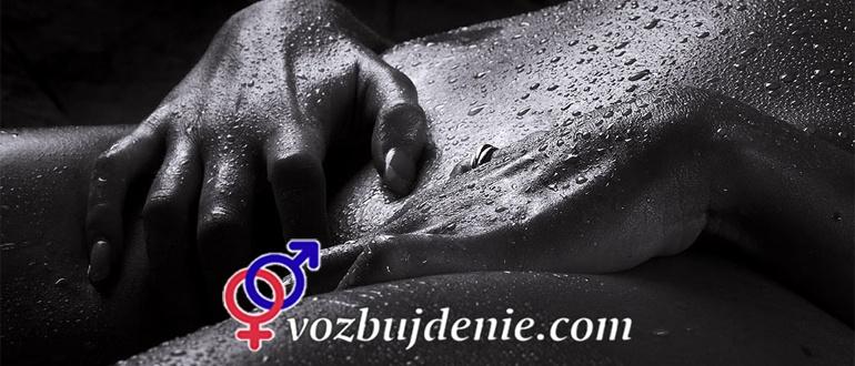 Как довести девушку пальцами во влагалище до оргазма — pic 11