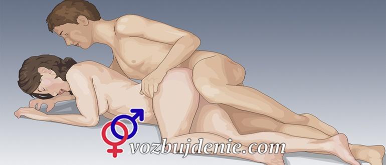 Довести жену до анального секса