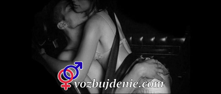 Все о сексе: лучшие статьи и новости про секс | Сексбутик ...
