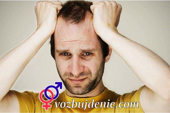 побочные эффекты от приема препарата