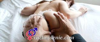 regulyarniy-anal-seks-posledstviya-dlya-popi-foto-telefone-porno