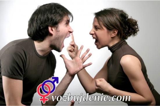жена не хочет секса с мужем