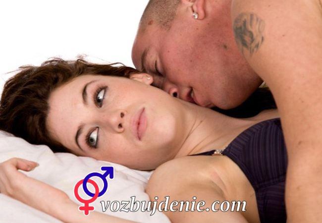 Девушка-бревно в постели