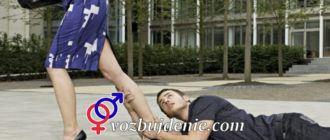Как девушке избавиться от навязчивого поклонника: инструкция