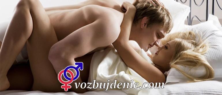 Смотреть бесплатно видео как вести себя при первом сексе