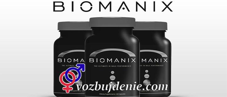 Капсулы Биоманикс для мужчин – мой реальный отзыв