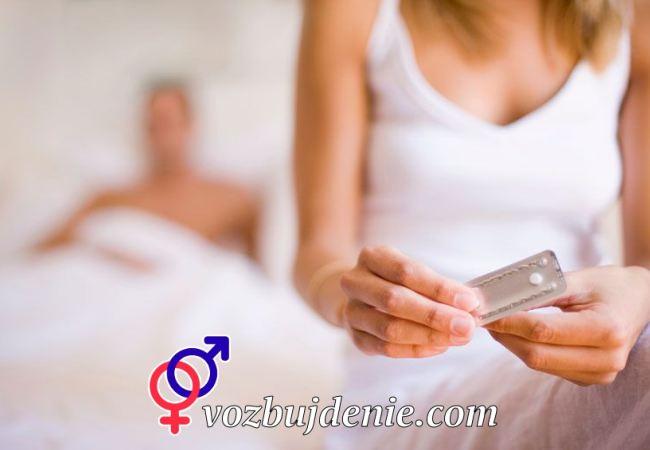 Общие правила половой жизни при молочнице