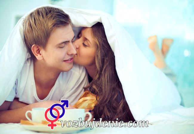 Половая жизнь важна для счастливых отношений