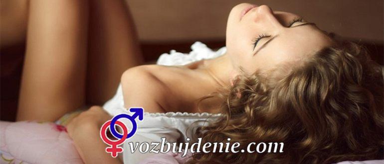 Полезна ли мастурбация? Польза мастурбации: вопросы здоровья