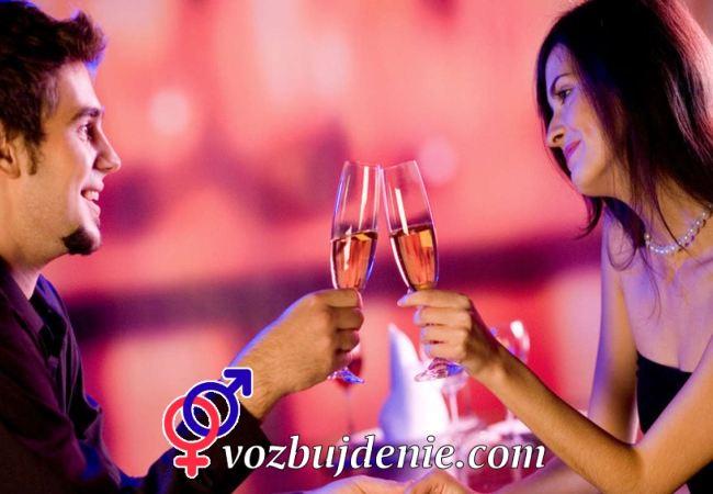 Романтический ужин при свечах и с шампанским