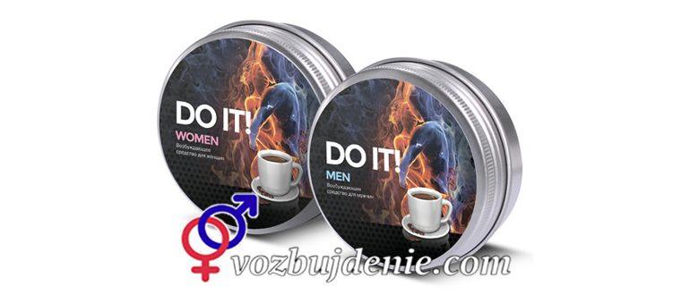 Женский возбудитель в виде кофе, как говорится, джаст Do It!