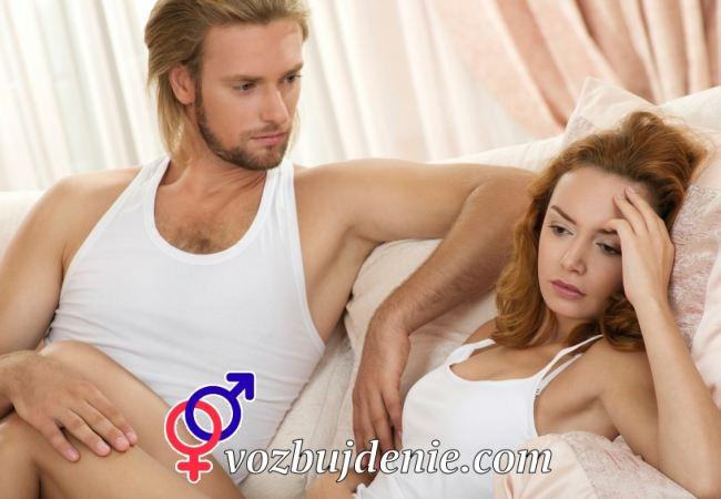 seksualnie-soobsheniya-dlya-lyubimoy