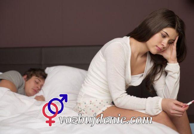 Муж начал смотреть порно во время беременности