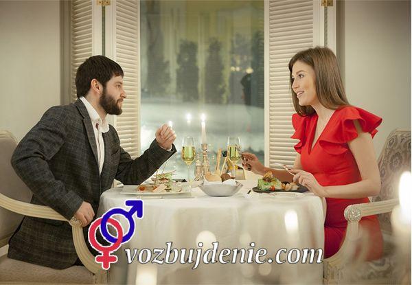 Романтичный вечер в гостиннице