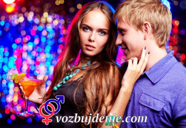 Знакомство с девушкой в свинг-клубе