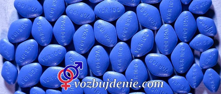 таблетки силденафил виагра