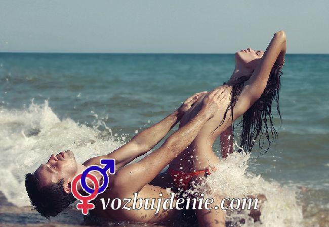 Бурный секс на пляже с незнакомцем