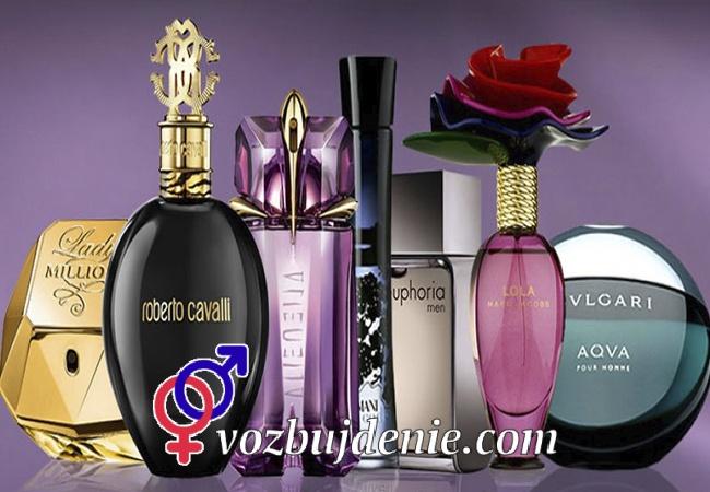 Как выбрать самый сексуальный и возбуждающий парфюм