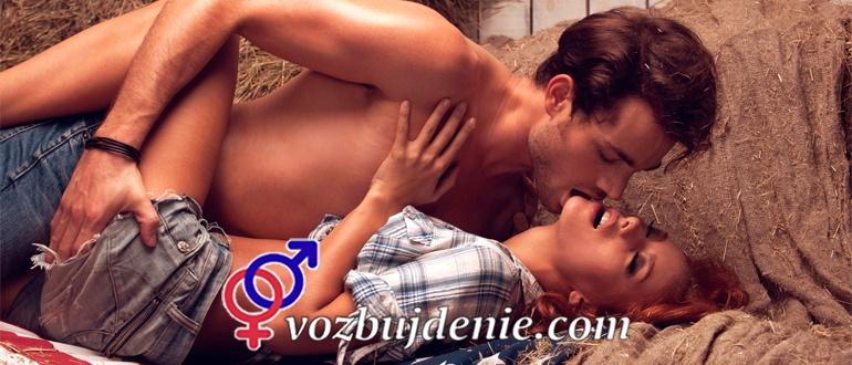 odinokaya-sosedka-seks-sosochki-zrelih-zhenshin
