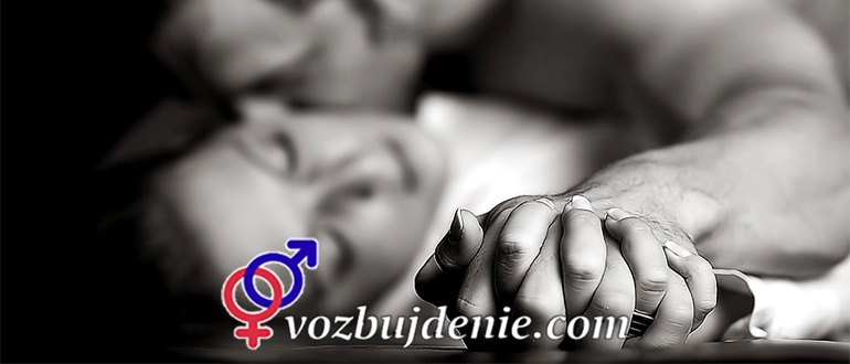 Рассказы о страстном сексе