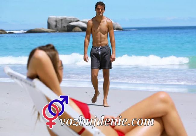 Встреча с красавчиком на пляже