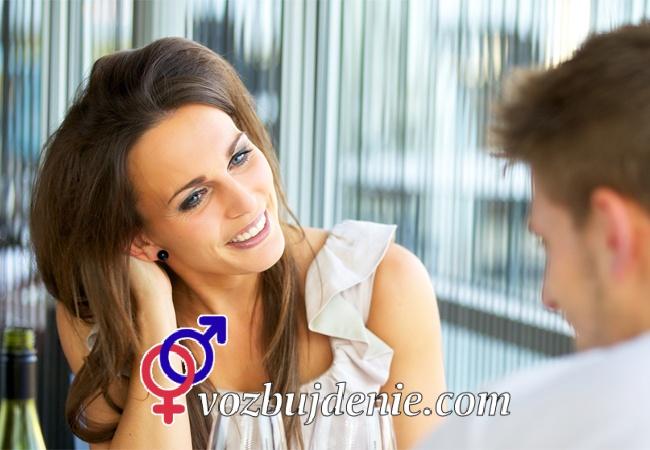 на что обращают девушка при знакомстве с парнем