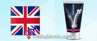 Maxi Size for Great Britan