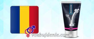 Maxi Size for Romania