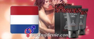 Titan Gel for Netherlands