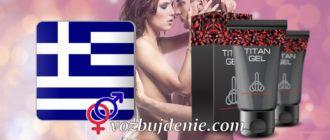 Titan Gel for Greece