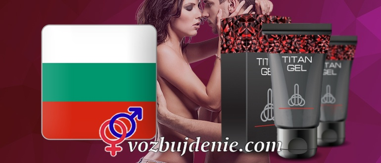 Titan Gel for Bulgaria