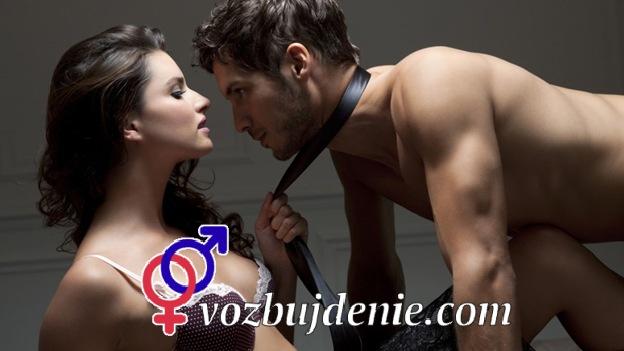 Виды страпонов для сексуальных игр