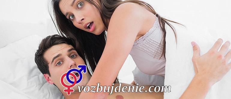 Секс с защемление вагины видео