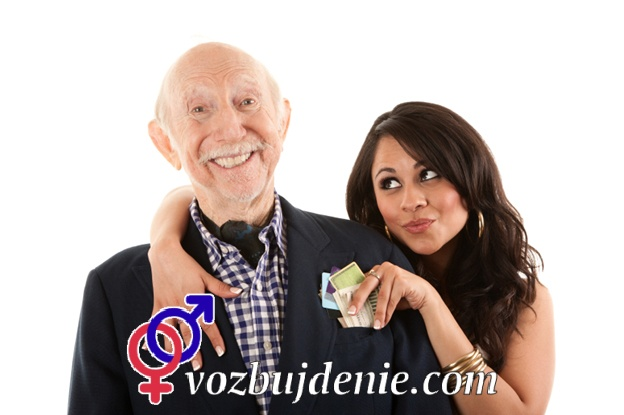 Готовы ли Вы к отношениям при большой разнице в возрасте