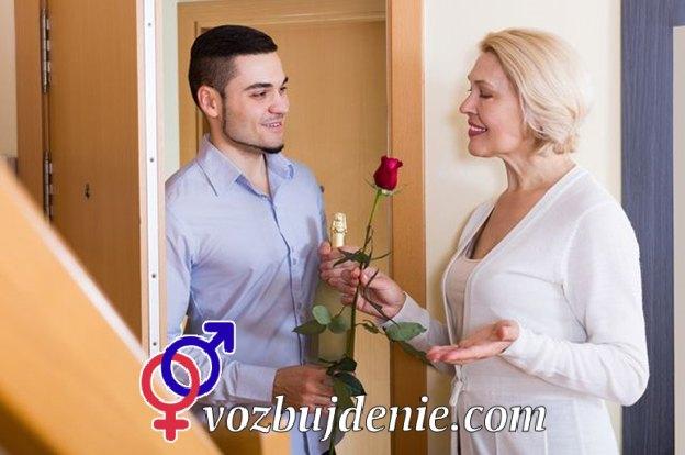 Идеальный секс: лучшая разница в возрасте между партнерами