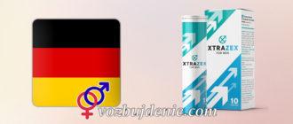 XtraZex in Deutschland