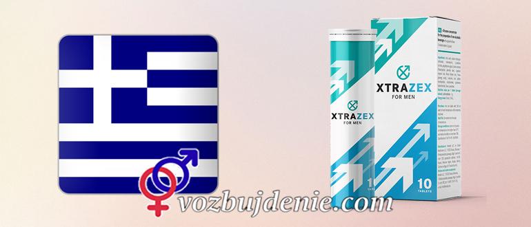 XtraZex στην Ελλάδα