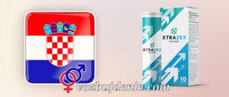 XtraZex u Hrvatskoj